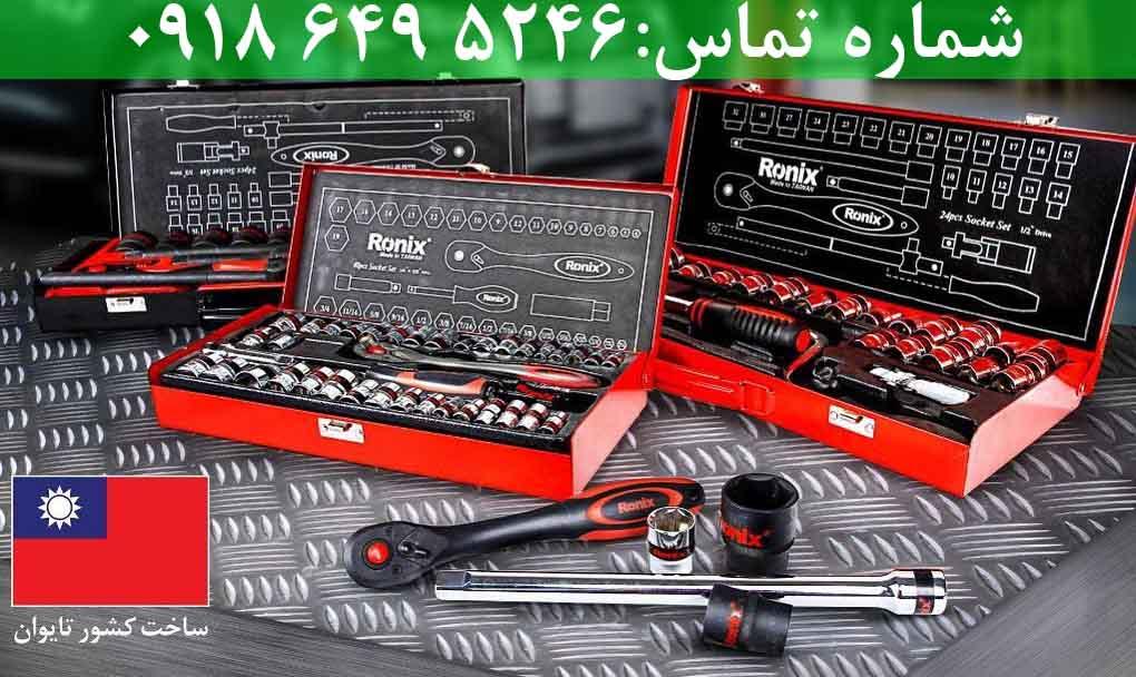 آیا برای کارهای صنعتی سنگین، متوسط و سبک به آچار بکسی با قابلیت های زیاد و مقاومت بالا نیاز دارید؟ جعبه بکس 40 پارچه رونیکس مدل ronix rh2640 با قیمت مناسب به فروش می رسد.