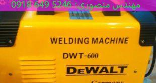 ترانس جوش DWT 600